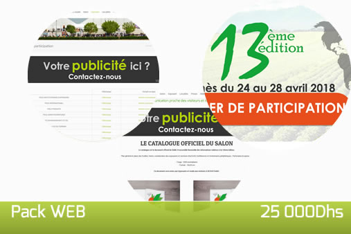 Outils de communication siam 13 me dition salon for Parking salon de l agriculture